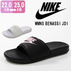 即納 あす着 送料無料 サンダル レディース ナイキ シャワー 黒 白 靴 ベナッシ NIKE WMNS BENASSI JDI 343881