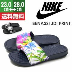 即納 あす着 送料無料 サンダル メンズ レディース ナイキ シャワー ベナッシ 黒 靴 NIKE WMNS BENASSI JDI PRINT 618919