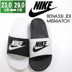 即納 あす着 送料無料 ナイキ サンダル シャワー メンズ レディース ベナッシ 靴 NIKE BENASSI JDI MISMATCH 818736