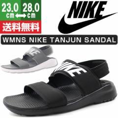 即納 あす着 送料無料 サンダル メンズ レディース ナイキ スポーツ 靴 WMNS NIKE TANJUN SANDAL 882694
