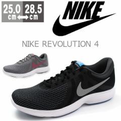 即納 あす着 送料無料 ナイキ スニーカー ローカット メンズ 靴 NIKE REVOLUTION 4 908988
