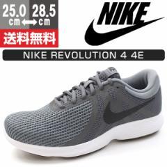 即納 あす着 送料無料 スニーカー メンズ ナイキ ローカット 靴 NIKE REVOLUTION 4 4E AA7402