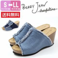 即納 あす着 送料無料 サンダル カジュアル レディース 靴 BERRY JEAN