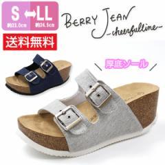 即納 あす着 送料無料 サンダル カジュアル レディース 靴 BERRY JEAN ONF 1321