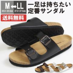 即納 あす着 送料無料 サンダル メンズ コンフォート 靴 RED BEAR 8961