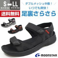 即納 あす着 送料無料 ムーンスター サンダル メンズ スポーツ 靴 MOONSTAR SPLT MS182