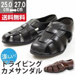 即納 あす着 送料無料 カメサンダル ドライビング メンズ 靴 IMPACT PRO T9866
