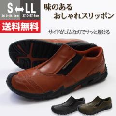 即納 あす着 送料無料 スニーカー メンズ おしゃれ スリッポン 靴 VANSPIRIT VR-3110