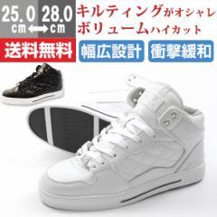 即納 あす着 送料無料 スニーカー メンズ ワイルドネイチャー ハイカット 靴 WILDNATURE 2950