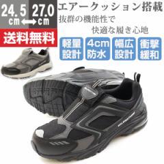 即納 あす着 送料無料 スニーカー メンズ ワイルドネイチャー スリッポン ローカット 靴 WILDNATURE 7455