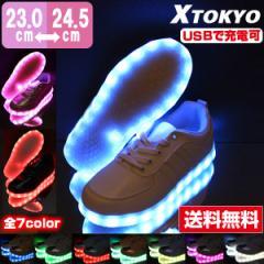 即納 あす着 送料無料 スニーカー レディース 子供 キッズ ジュニア ローカット 靴 X TOKYO 575