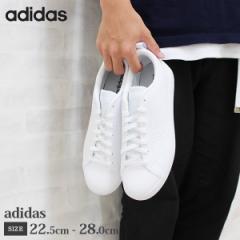 即納 あす着 送料無料 スニーカー メンズ レディース アディダス ローカット 白 靴 adidas VALCLEAN2 B74685