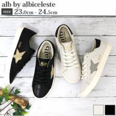 即納 あす着 送料無料 スニーカー レディース ローカット 黒 靴 alb by albiceleste alb-4412