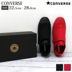 即納 あす着 送料無料 スニーカー メンズ レディース コンバース オールスター ローカット 黒 靴 CONVERSE ALL STAR WIDEBELT SLIP OX