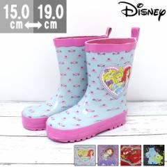 即納 あす着 送料無料 レインブーツ 子供 キッズ ジュニア ディズニー 長靴 Disney