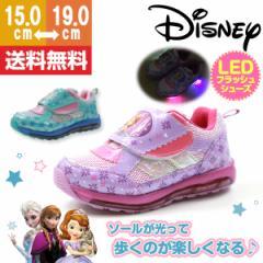 即納 あす着 送料無料 ディズニー ちいさなプリンセスソフィア アナと雪の女王 スニーカー ローカット 子供 キッズ ジュニア 靴 Disney