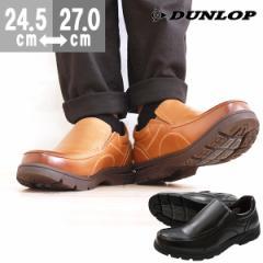 即納 あす着 送料無料 スニーカー メンズ ダンロップ スリッポン 靴 DUNLOP DL-4247