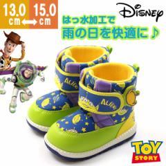 即納 あす着 ディズ二ー トイストーリー エイリアン ブーツ 子供 キッズ ベビー ベルクロ 長靴 Disney DS7199