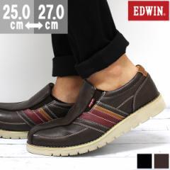 即納 あす着 送料無料 スニーカー メンズ エドウィン スリッポン 靴 EDWIN EDW-7327