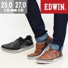 即納 あす着 送料無料 スニーカー メンズ エドウィン スリッポン 靴 EDWIN EDW-7535
