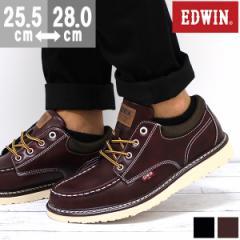 即納 あす着 送料無料 スニーカー メンズ エドウィン ローカット 黒 靴 EDWIN EDW-7925