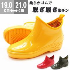 即納 あす着 レインブーツ 子供 キッズ ジュニア 長靴 Future Boots F-3