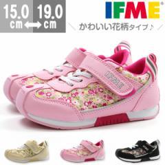 即納 あす着 送料無料 スニーカー 子供 キッズ ジュニア イフミー ローカット 靴 IFME 30-8712