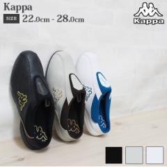 即納 あす着 送料無料 サンダル メンズ レディース カッパ クロッグ 白 黒 靴 Kappa KP BCU63