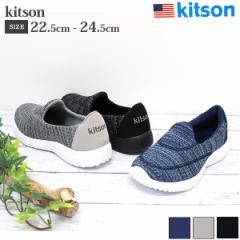 即納 あす着 送料無料 スニーカー レディース キットソン スリッポン 靴 kitson KS-216