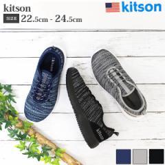 即納 あす着 送料無料 スニーカー レディース キットソン ローカット 靴 kitson KS-217