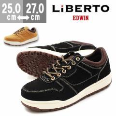 即納 あす着 送料無料 スニーカー メンズ リベルト エドウィン ローカット 靴 LIBERTO EDWIN L60259