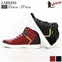 即納 あす着 送料無料 スニーカー メンズ ラーキンス ハイカット 靴 LARKINS L-6693