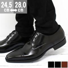 即納 あす着 送料無料 ビジネスシューズ 本革 メンズ 革靴 PINO POLLINI