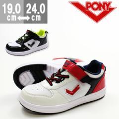 即納 あす着 スニーカー 子供 キッズ ジュニア ポニー ローカット 靴 PONY PY-16058