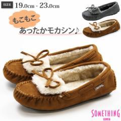 即納 あす着 送料無料 モカシン 子供 キッズ ジュニア エドウィン フラットシューズ 靴 SOMETHING EDWIN SOM-3068
