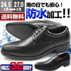 即納 あす着 送料無料 ビジネス メンズ シューズ 靴 TRACKERS MATE