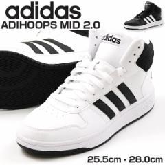 即納 あす着 送料無料 スニーカー メンズ アディダス ハイカット 靴 adidas ADIHOOPS MID 2.0