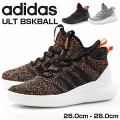 即納 あす着 送料無料 スニーカー メンズ アディダス スリッポン 靴 adidas ULT BSKBALL