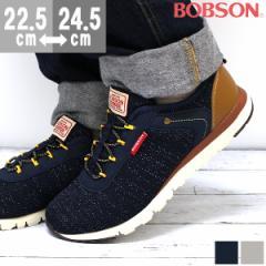 即納 あす着 送料無料 スニーカー レディース ボブソン スリッポン 靴 BOBSON BOW-17165