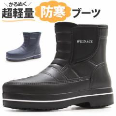 即納 あす着 送料無料 ブーツ メンズ ショート レインブーツ 長靴 かるぬく KARUNUKU N-2503