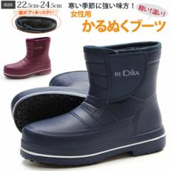 即納 あす着 送料無料 ブーツ レディース ショート レインブーツ 長靴 かるぬく KARUNUKU N-3503