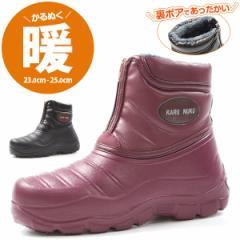 即納 あす着 送料無料 ブーツ レディース ショート レインブーツ 長靴 かるぬく KARUNUKU N-3507