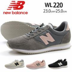 即納 あす着 送料無料 スニーカー レディース ニューバランス ローカット 靴 New Balance WL220