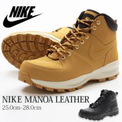 即納 あす着 送料無料 スニーカー ブーツ メンズ ナイキ ハイカット 靴 NIKE MANOA LEATHER 454350