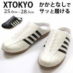 即納 あす着 サンダル メンズ エックス トウキョウ 白 黒 サボ 靴 X TOKYO 679