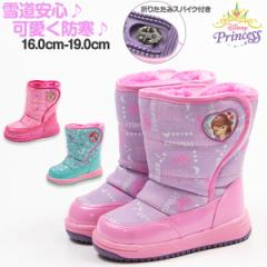 【送料無料】 ブーツ 子供 キッズ ジュニア 女の子 ディズニー プリンセス 靴 スノー 雨の日 冬 雪 通学 通園 Disney 7252/7253/7254