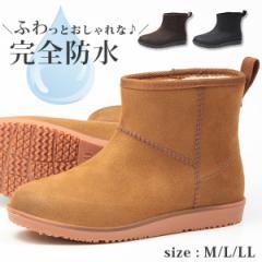 【送料無料】 ブーツ レディース 23.5-25.0cm 長靴 女性 ショート フェイクムートン イーラ Era 8910 完全防水 雨 雪 冬 あったかい 防寒