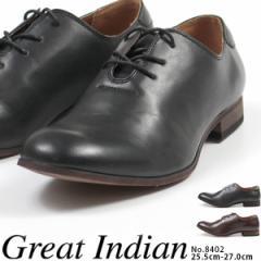 【送料無料】 シューズ 内羽根 メンズ 男性 ビジネス 靴 グレート インディアン Great Indian 8402 通勤 仕事 カジュアル おしゃれ