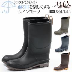 【送料無料】 ミレディ レインブーツ レディース 靴 防水 雨天 雪 冬 滑りにくい 快適 通勤 通学 ガーデニング Milady ML469