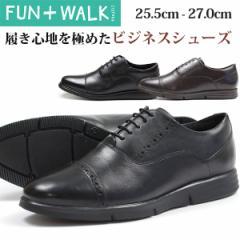 【送料無料】 ビジネス シューズ メンズ ウォーカーズメイト 革靴 本革 天然皮革 クッション ビジネス 通勤 仕事 WALKERS-MATE MW-9101